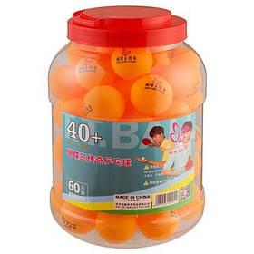 Шарики Batterfly 60шт в банке оранжевый SKL11-281924