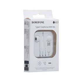 Навушники Borofone BM27 Type-C SKL11-232702
