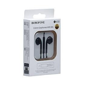 Навушники Borofone BM30 SKL11-232706