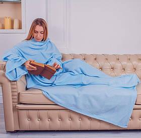 Рукоплед. Плед з рукавами і кишенями з флісу 180х150. Блакитний SKL20-141173