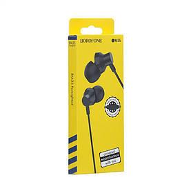 Навушники Borofone BM35 SKL11-232945