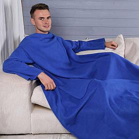 Рукоплед. Плед з рукавами і кишенями з флісу 180х150. Синій SKL20-141170