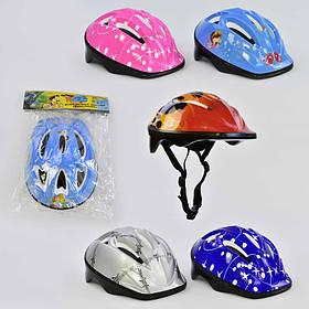 Шлем защитный, выдается только микс цветов, красный SKL11-187025