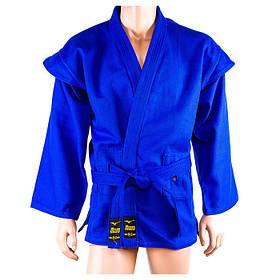 Самбовка синяя Mizuno куртка и шорты 550г рост 170см SKL11-281631