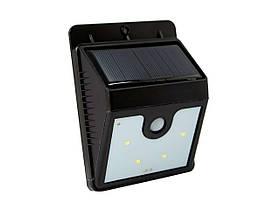 Ліхтарик з датчиком руху сонячної панелі SKL11-141134