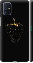 """Чохол на Samsung Galaxy M51 M515F Чорна полуниця """"3585c-1944-2448"""""""