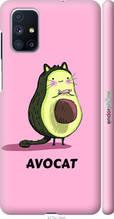 "Чохол на Samsung Galaxy M51 M515F Avocat ""4270c-1944-2448"""
