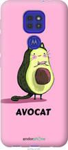 """Чехол на Motorola G9 Play Avocat """"4270u-2105-2448"""""""