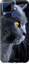 "Чехол на Realme C15 Красивый кот ""3038u-2063-2448"""