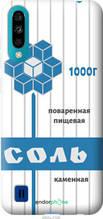 "Чехол на ZTE Blade A7 2020 Соль ""4855u-2108-2448"""