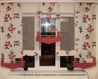 Японские панельки