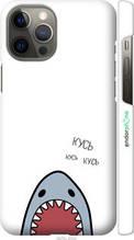 """Чехол на Apple iPhone 12 Pro Max Акула """"4870c-2054-2448"""""""