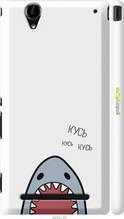 """Чехол на Sony Xperia T2 Ultra Dual D5322 Акула """"4870c-92-2448"""""""