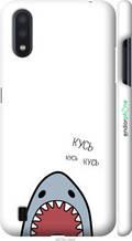 "Чохол на Samsung Galaxy A01 A015F Акула ""4870c-1842-2448"""