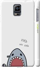 "Чохол на Samsung Galaxy Note 4 N910H Акула ""4870c-64-2448"""