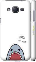 "Чохол на Samsung Galaxy J2 J200H Акула ""4870c-190-2448"""