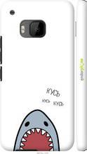 """Чохол на HTC One M9 Акула """"4870c-129-2448"""""""