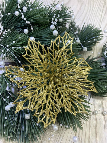 Новогодние Цветы. Пуансеттия золотая (12 см ), фото 2