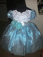 """Платье нарядное """"Мята"""" р.86-98"""