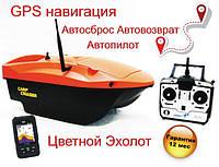 Кораблик для прикормки Carp Cruiser boat OF7-CWL-GPS  Автопилот GPS навигация цветной эхолот