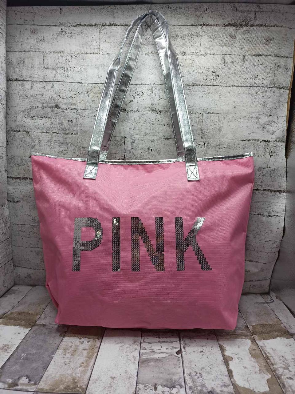 Пляжная сумка .Два цвета .