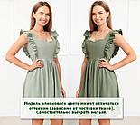 """Летнее платье с завышенной талией """"Сабрина"""", фото 4"""