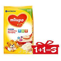 Каша Рисовая безмолочная Milupa(Милупа) с  4-х месяцев, 170 гр. Не содержит глютен.