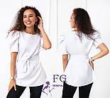 "Стильная блуза с короткими рукавами фонарик ""Betty"", фото 3"