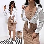 """Укороченная женская рубашка на завязках """"Viola"""", фото 5"""