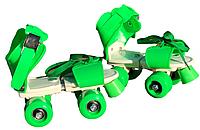 Раздвижные ролики Квады Profi Pink размер 25-32 зеленые