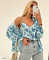 Комплект блузка и майка 944 (42-48 универсал) (цвета: голубой, синий, зеленый, беж горох) СП, фото 1