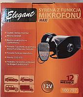 Сигнал звуковой автомобильный СГУ Elegant 100 797 12v
