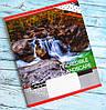 Тетрадь школьная в линию 12 листов Лидер, водопад, фото 5