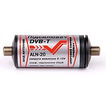 Усилитель ALN-20
