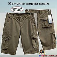 Шорты мужские баталы с накладными карманами цвет coffee