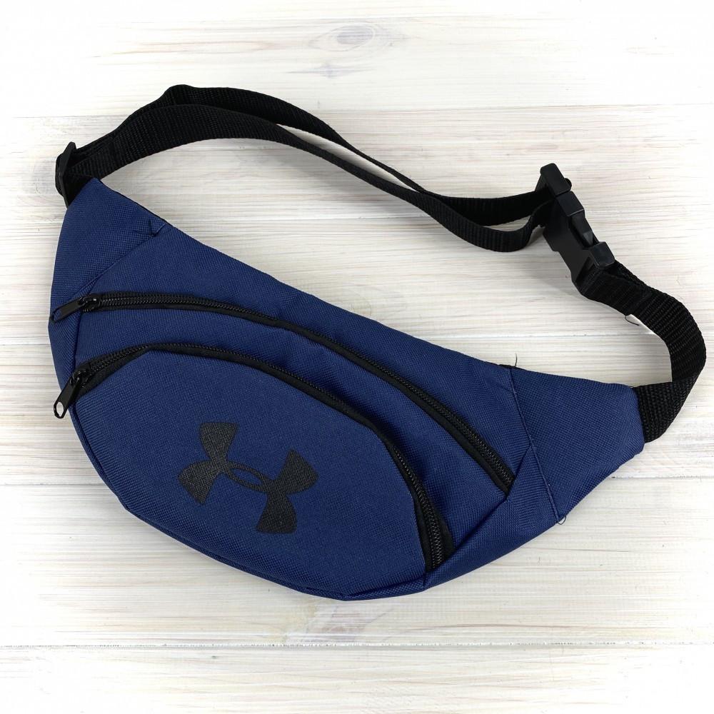 Мужская поясная сумка Under armour Бананка, синяя. Черный логотип
