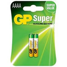 Батарейка GP AAAA LR61 Super Alcaline * 2 (GP25A-2U2)