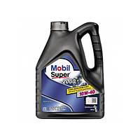 Моторное масло Mobil Super 2000 X1 10W-40  4л  (150865)