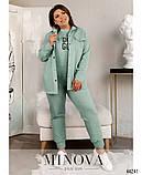 Прогулянковий м'ятний жіночий костюм-трійка 46-52рр., фото 2