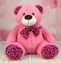 Плюшевый мишка, игрушка медведь, 43 см.