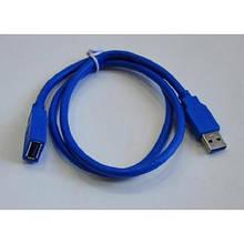 Дата кабель USB 3.0 AM/AF Atcom (6149)