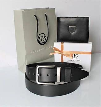 Мужской подарочный набор Philipp Plein 01 - ремень и кошелек черные