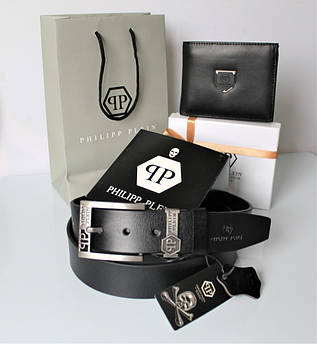 Чоловічий подарунковий набір Philipp Plein 02 - ремінь і гаманець чорні