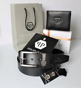 Мужской подарочный набор Philipp Plein 02 - ремень и кошелек черные