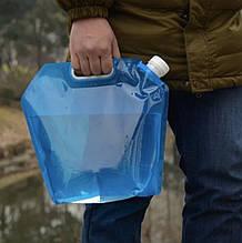 Складная, походная канистра для воды 5 л