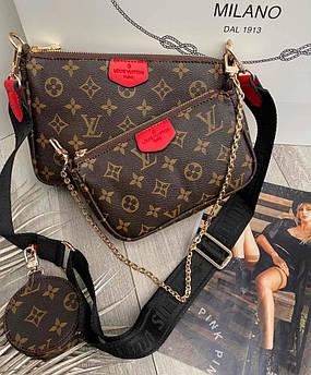 Женская сумка Louis Vuitton Multi Pochette Black