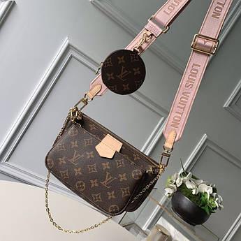 Женская сумка 3в1 Louis Vuitton Multi Pochette Rose