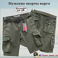 Шорты мужские карго с карманами Iteno-Tophero цвет хаки