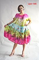 Яркое женское платье летнее размеры 48-58