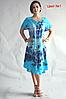 Платье летнее женское натуральное размеры 48-58, фото 4